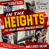 In the Heights theatre breaks