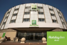 LHR Holiday Inn Ariel with logo