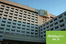 LHR Holiday Inn M4 J4 with logo